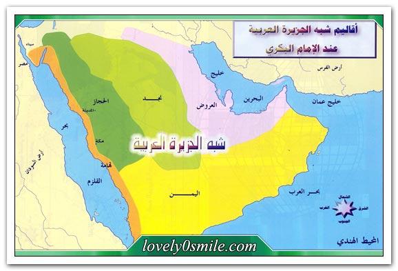 خصائص جزيرة العرب لفلي سمايل