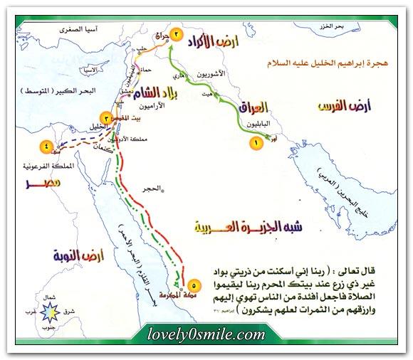 خريطة هجرة نبي الله إبراهيم عليه السلام