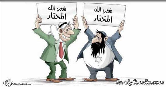 أمجاد يا عرب