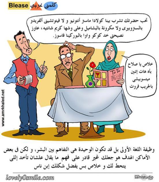 كاريكاتير 4