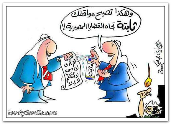كاريكاتير 9