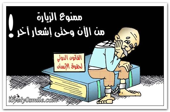 كاريكاتير يصف معاناة الأسرى