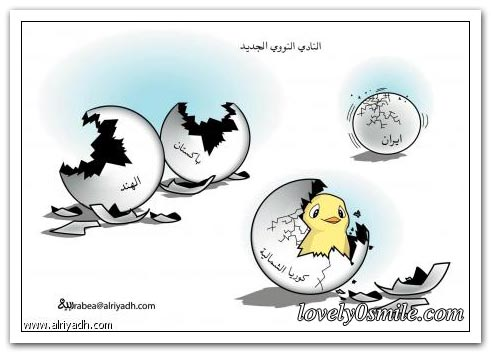 كاريكاتير 11