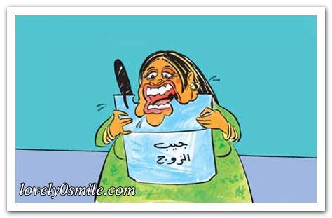 كاريكاتير 13