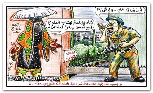 كاريكاتير 15
