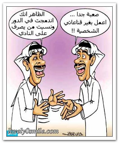 كاريكاتير 16