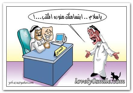 كاريكاتير 18