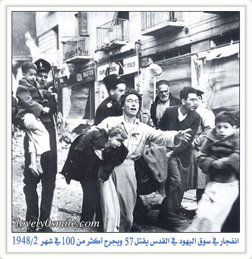 صور قديمه صور نادرة ، صور تاريخيه 3 05