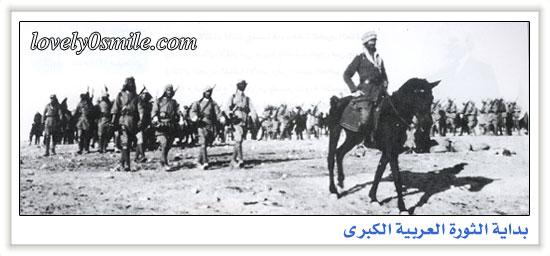الاحتلال البريطاني لفلسطين - صور