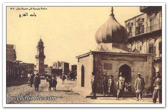 تاريخ حلب عبر العصور القديمة صور h-04.jpg