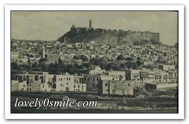 تاريخ حلب عبر العصور القديمة صور h-09.jpg