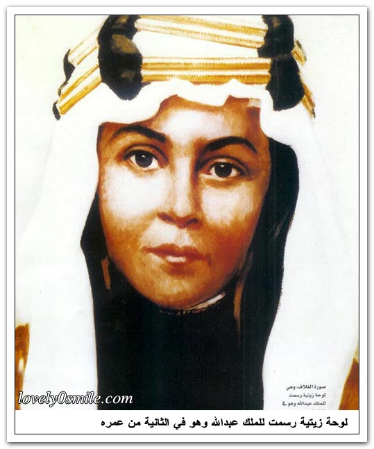 صور نادرة للملك عبدالله بن عبدالعزيز ج1