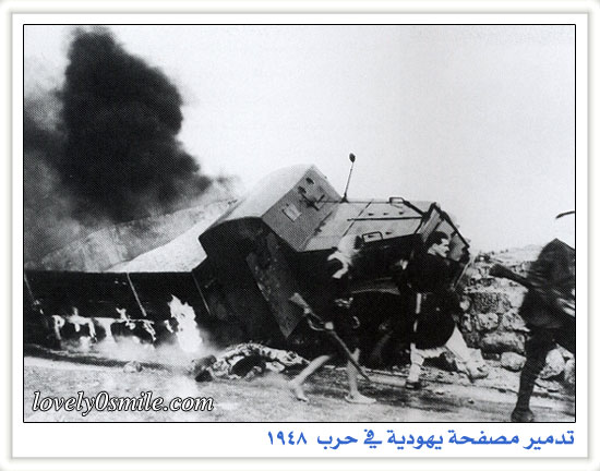 حرب 48 - صور