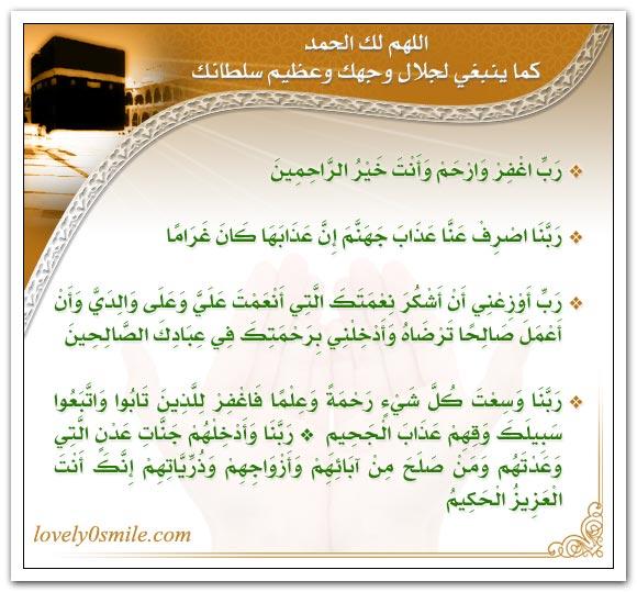 اللهم زدني علما ..