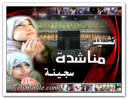 فيديو مناشدة سجينة