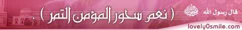 ثلاث ساعات يستجاب فيها الدعاء في رمضان
