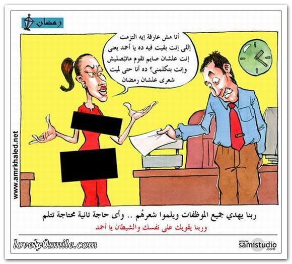 زاوية الكاريكاتير ؛،؛،؛ متجدد - صفحة 2 009