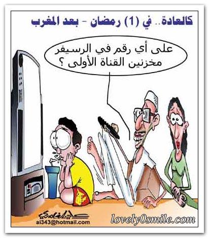 هل هذا.....رمضان2!!!!!!!!