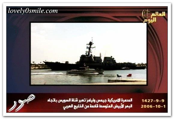 العالم اليوم 1-10-2006 / صور