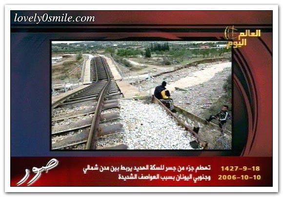 العالم اليوم 10-10-2006 / صور