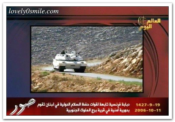 العالم اليوم 11-10-2006 / صور