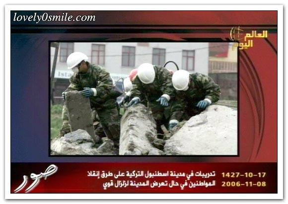 العالم اليوم 8-11-2006 / صور