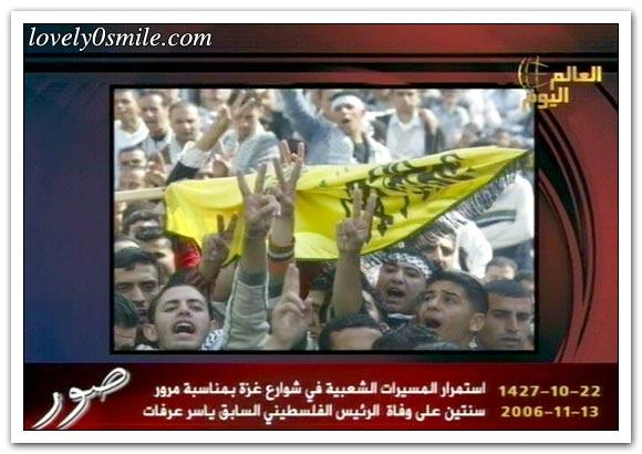 العالم اليوم 13-11-2006 / صور