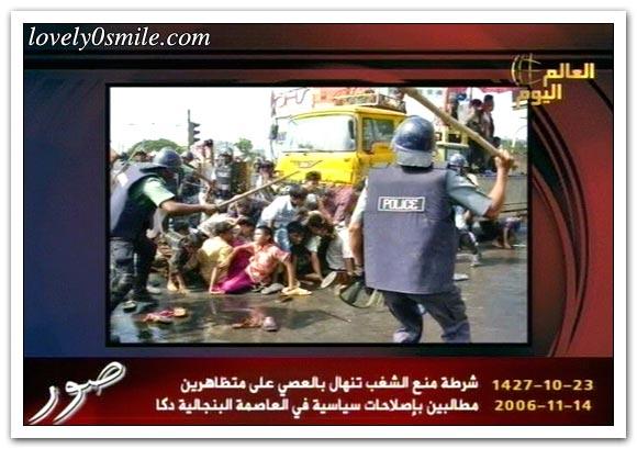 العالم اليوم 14-11-2006 / صور