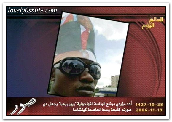 العالم اليوم 19-11-2006 / صور
