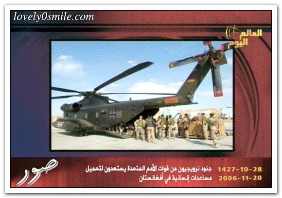 العالم اليوم 20-11-2006 / صور