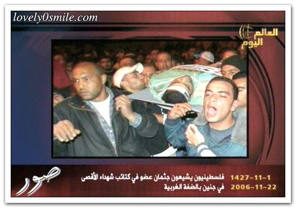 العالم اليوم 22-11-2006 / صور