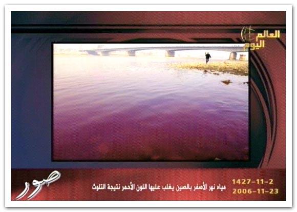 العالم اليوم 23-11-2006 / صور