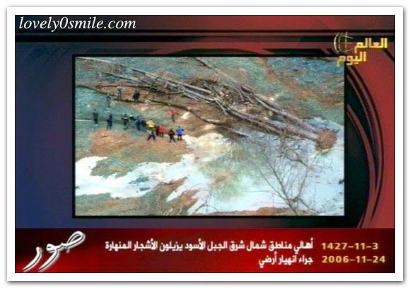 العالم اليوم 24-11-2006 / صور