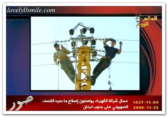 العالم اليوم 25-11-2006 / صور