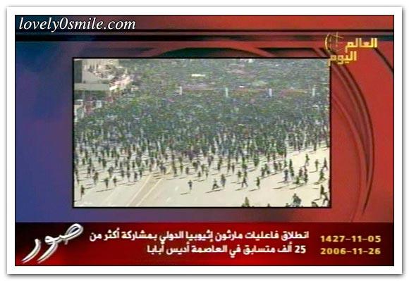 العالم اليوم 26-11-2006 / صور