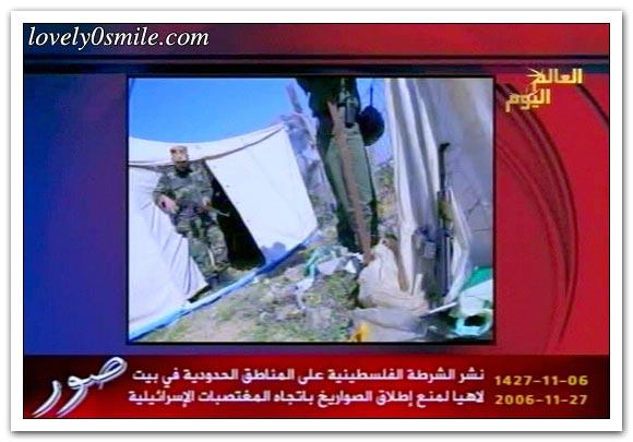 العالم اليوم 27-11-2006 / صور