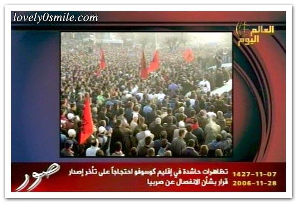 العالم اليوم 28-11-2006 / صور