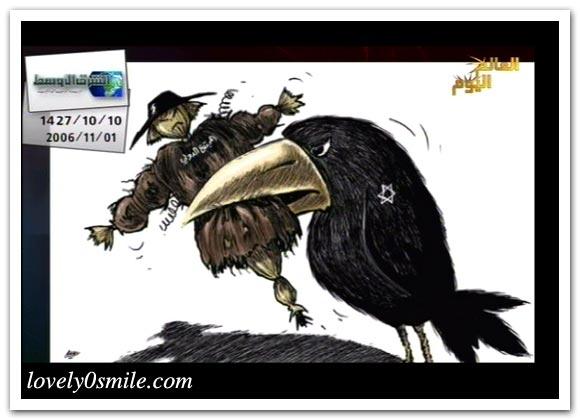 كاريكاتير العالم اليوم 1-11 / صور
