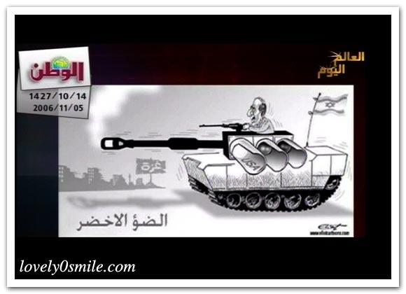 كاريكاتير العالم اليوم 5-11 / صور