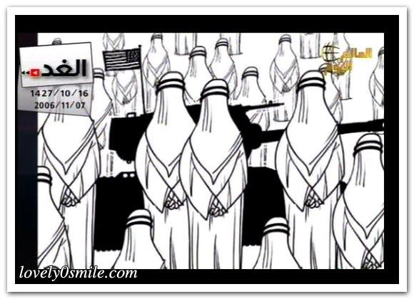 كاريكاتير العالم اليوم 7-11 / صور