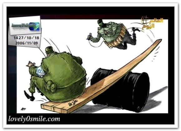 كاريكاتير العالم اليوم 9-11 / صور