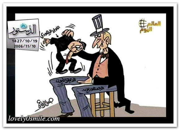 كاريكاتير العالم اليوم 10-11 / صور