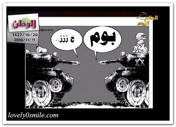 كاريكاتير العالم اليوم 11-11 / صور