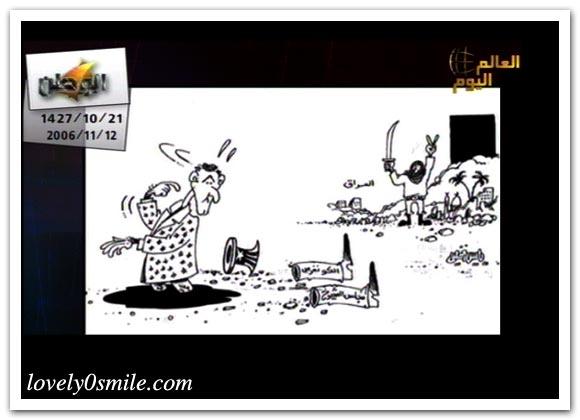 كاريكاتير العالم اليوم 12-11 / صور