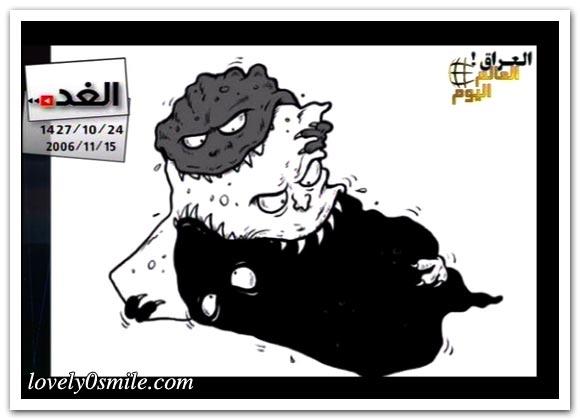 كاريكاتير العالم اليوم 15-11 / صور