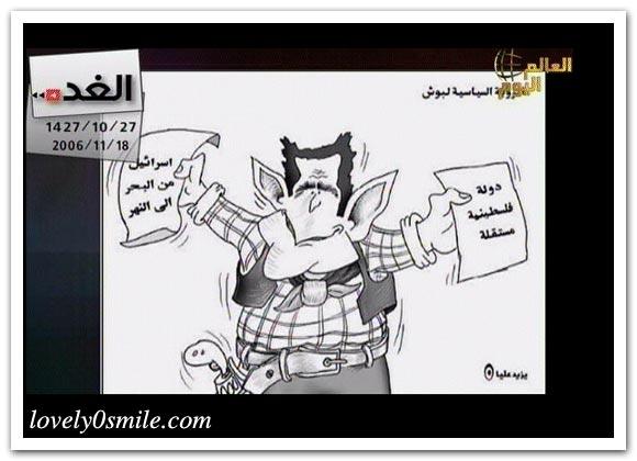 كاريكاتير العالم اليوم 18-11 / صور