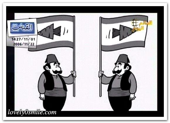 كاريكاتير العالم اليوم 22-11 / صور