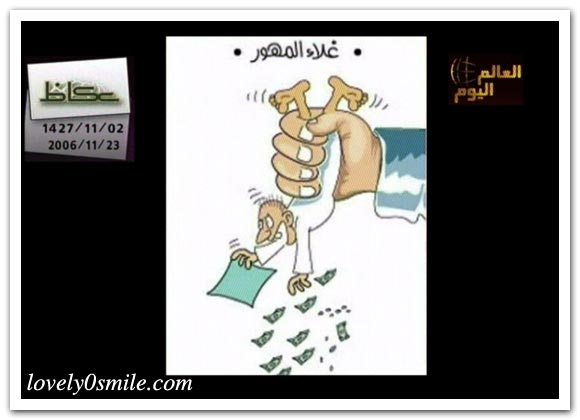 كاريكاتير العالم اليوم 23-11 / صور