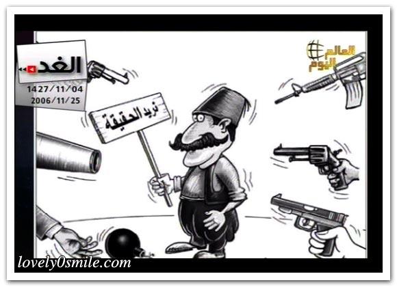 كاريكاتير العالم اليوم 25-11 / صور