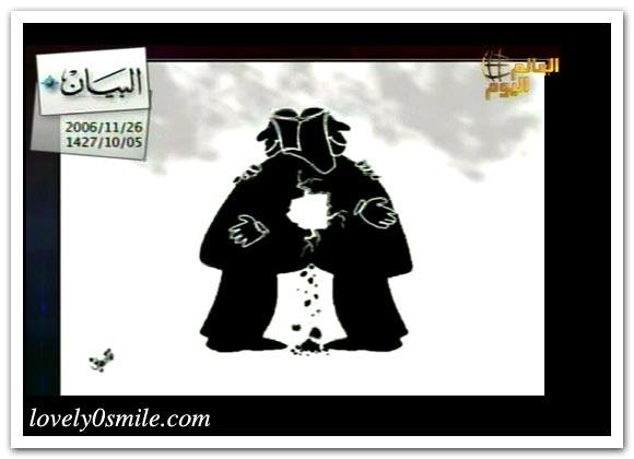 كاريكاتير العالم اليوم 26-11 / صور
